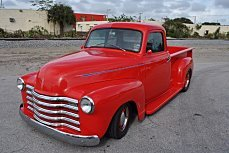 1950 Chevrolet Custom for sale 100925226