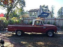 1965 Ford F250 2WD Regular Cab for sale 101044195