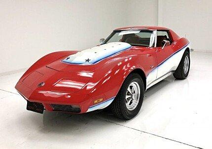 1973 Chevrolet Corvette for sale 101051951