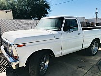 1973 Ford F100 2WD Regular Cab for sale 100931670