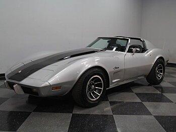 1975 Chevrolet Corvette for sale 100746643