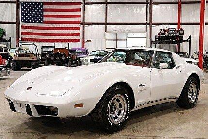 1976 Chevrolet Corvette for sale 101049527