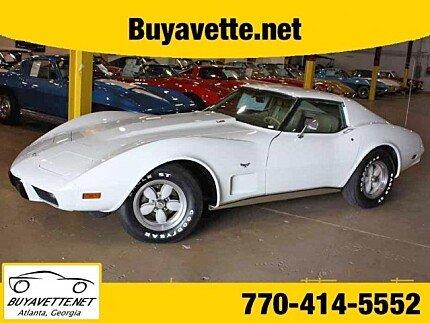 1977 Chevrolet Corvette for sale 100821556
