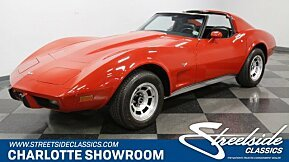 1977 Chevrolet Corvette for sale 101000396