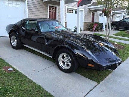 1977 chevrolet Corvette for sale 100829261
