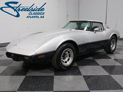 1978 Chevrolet Corvette for sale 100945788