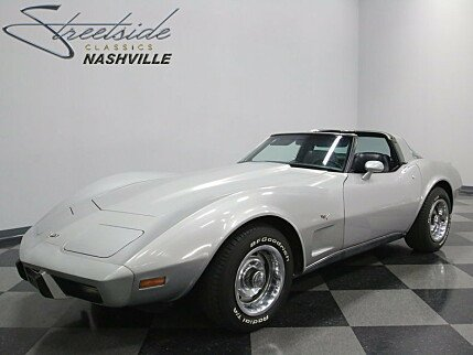1979 Chevrolet Corvette for sale 100904476