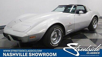 1979 Chevrolet Corvette for sale 100988493