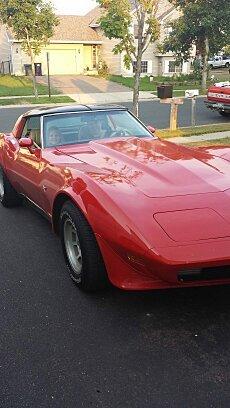 1979 Chevrolet Corvette Coupe for sale 101006741