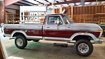 1979 Ford F250 4x4 Regular Cab for sale 100954454