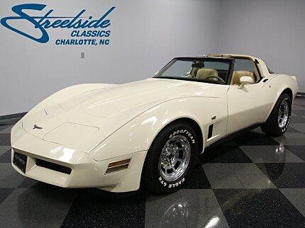 1980 Chevrolet Corvette for sale 100909858