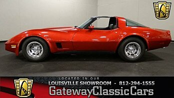 1981 Chevrolet Corvette Coupe for sale 100963522