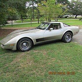 1982 Chevrolet Corvette Coupe for sale 100774132