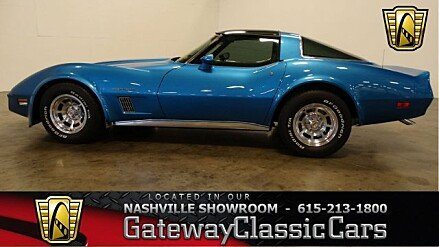 1982 Chevrolet Corvette Coupe for sale 100903515