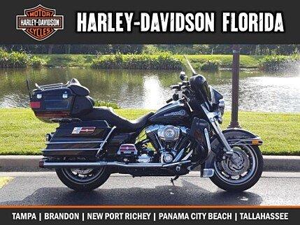 2007 Harley-Davidson Shrine for sale 200621020