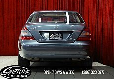 2007 Mercedes-Benz S550 for sale 100767693