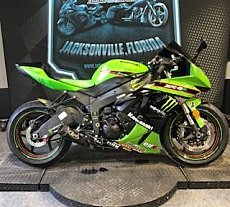 2011 Kawasaki Ninja ZX-6R for sale 200617215